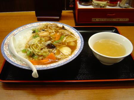 ichibankan-chukadon6.jpg