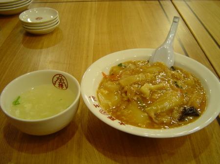 osaka-oosho-chukadon3.jpg